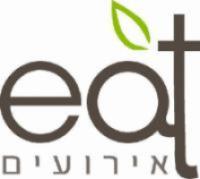 איט - EAT