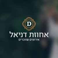 אולמי אחוזת דניאל