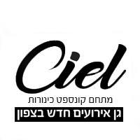 Ciel - מתחם קונספט כינורות