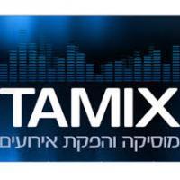 תמיקס tamix dj