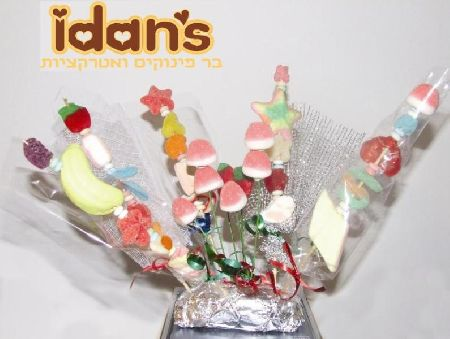 idan's - בר פינוקים ואטרקציות