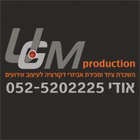 UGM-השכרת ציוד ומכירת דקורציה לעיצוב אירועים