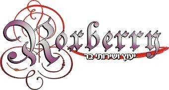 ROXBERRY יעוץ ושרותי בר
