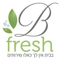 שירותים ניידים B-fresh