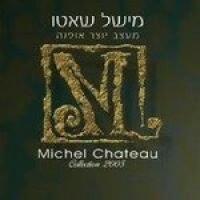 MICHEL CHATEAU