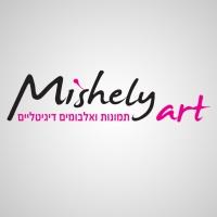 Mishely Art | עיצוב והדפסת אלבום חתונה