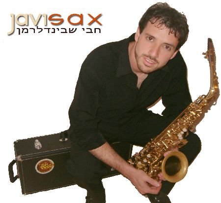 JaviSax - הסקסופוניסט חבי שבינדלרמן