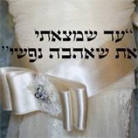 נירית - שמלות כלה בעיצוב אישי