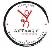 ארטתמיר - artamir