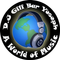 Dj גילי בר יוסף - עולם של מוזיקה