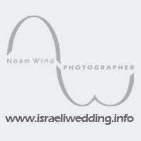 נעם וינד - צילום חתונה