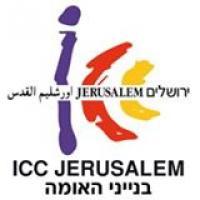 מרכז הקונגרסים בנייני האומה ירושלים