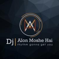 אלון משה חי     DJ ALON