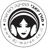 dj מורן יואבי מוסיקה לארועים