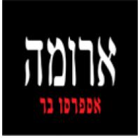 ארומה דיזינגוף סנטר