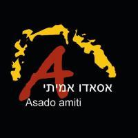 אסאדו אמיתי