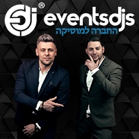 Events Djs | איוונטס די ג'ייס