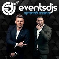 Events Djs   איוונטס די ג'ייס