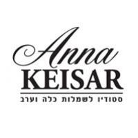 אנה קיסר Anna Keisar