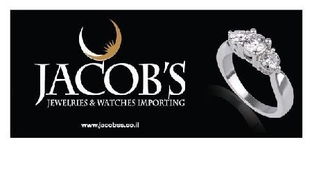 ג׳ייקובס תכשיטים ושעונים בע