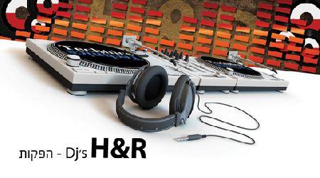 DJ's HandR הפקות