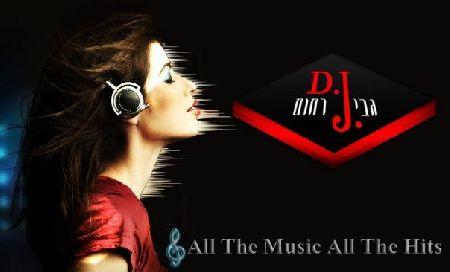 dj גבי רחום- שרותי מוזיקה