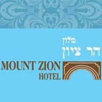 מלון הר ציון ירושלים