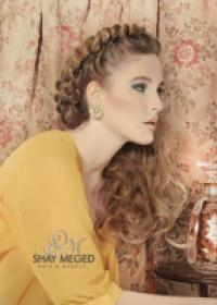 שי מגד - עיצוב שיער ואיפור