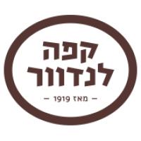 קפה לנדוור - רוטשילד