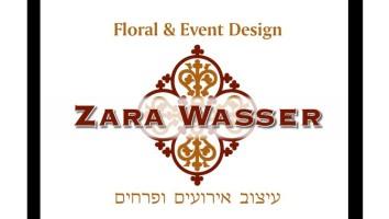 Zara Wasser עיצוב אירועים ופרחים
