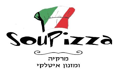סופיצה SouPizza
