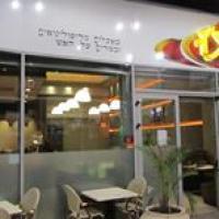 מסעדת צ'צ'ו