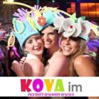 kova-im-כובעים משוגעים למסיבות