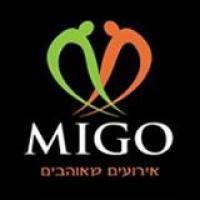 מיגו - אירועים