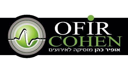 אופיר כהן מוסיקה לאירועים
