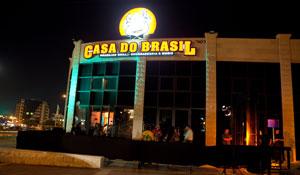 קאזה דו ברזיל - Casa do Brazil - באר שבע