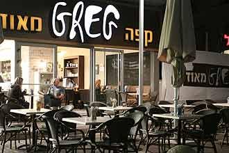 קפה גרג מתחם G ראשון לציון