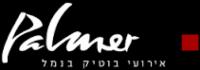 palmer - אירועי בוטיק