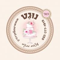 נוגט - ענבל ינאי