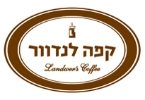 קפה לנדוור-סינמה סיטי ראשל