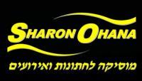 שרון אוחנה - מוסיקה לחתונות ואירועים