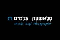 פלאשבק צלמים - משה אסף