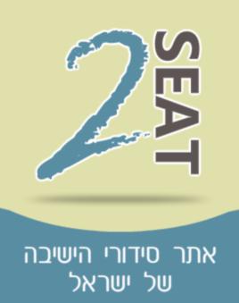 2seat