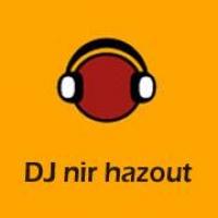 dj ניר חזות groove