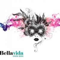 בלה וידה  Bella Vida – מתחם אירועים