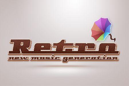 Retro -מוזיקה לאירועים