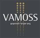 ואמוס Vamoss – בית יוקרתי לאירועים