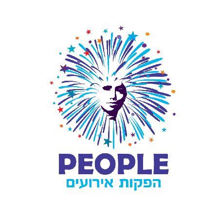 פיפל הפקות - people production