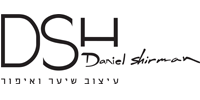 דניאל שירמן - עיצוב שיער ואיפור