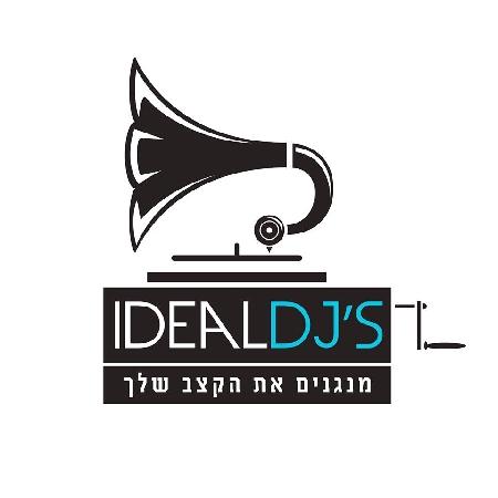 אידיאל Dj's
